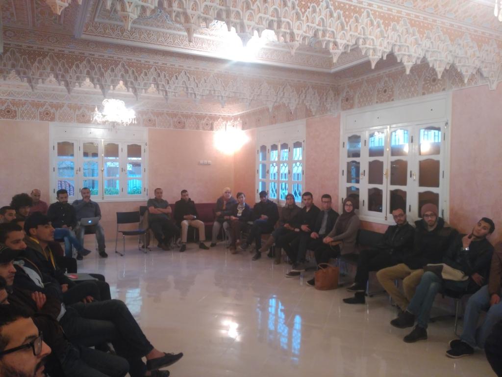 Coworking khouribga maroc new work lab